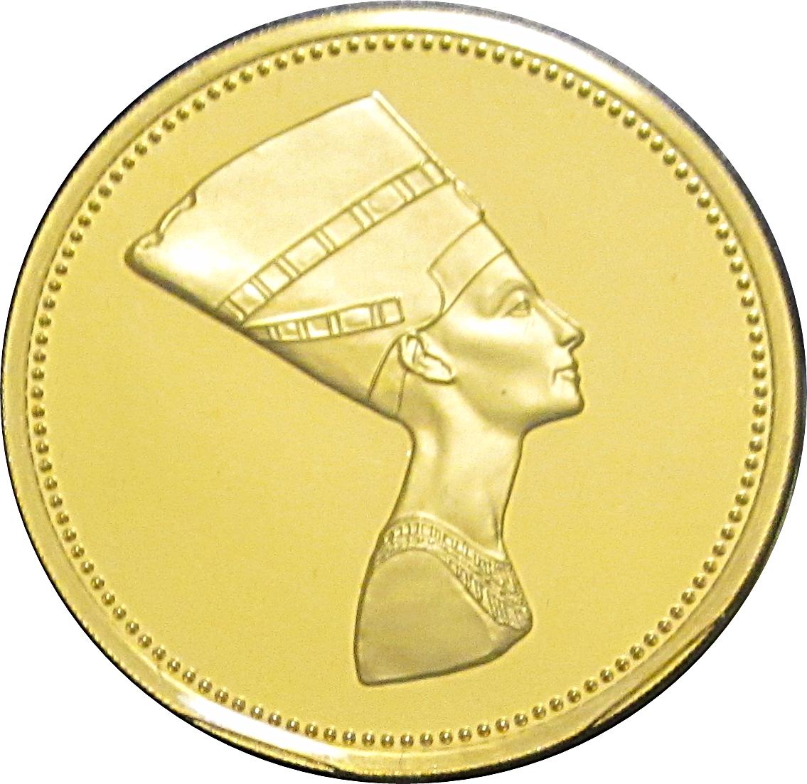 Egypt 1983 100 Pounds